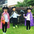 ハロウィン 衣装 子供 男の子 ハロウィン 子供 男の子 コスプレ 衣装 子供服 【2点セット:帽子・マント】