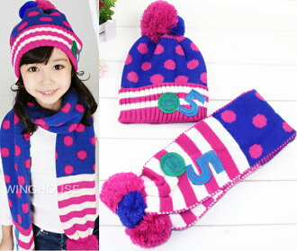 兒童帽子針織帽子小孩帽子兒童針織帽兒童針織帽子小孩帽初級帽,針織的帽孩子初中針織的帽子 tongari 女孩帽子帽兒童帽子小孩帽子針織的帽子圍巾設置 ★