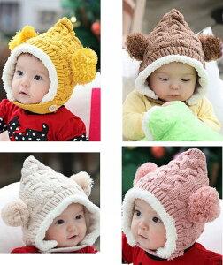 ニット帽 キッズ 子供帽子 女の子 子供 防寒 帽子 冬 こども ニット帽 ボンボン付き かわいい ベビー ニット帽子 子供 ニット帽 ニット小物 ボア ボンボン ベビー用帽子 こどもニット帽子