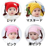 ニット帽 キッズ 子供帽子 女の子 子供 防寒 ジュニア 帽子 冬 こども ニット帽子 かわいい 子ども冬小物 裏ボア