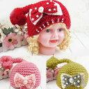 子供用帽子 子供 ニット帽 キッズ 帽子 子供用帽子 こどもニット帽子 子供帽子 ジュニア ぼうし ニット帽 キッズ ジュニア ニット帽子 女の子 とんがり帽 ニットキャップ 子供帽子 子供 帽子