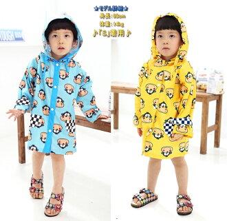 酷猴 (帶陽臺) 列印雨衣 ★ 孩子嬰兒雨衣小孩雨衣 kidsline 外套孩子孩子兒童雨衣兒童男孩雨衣男孩雨衣雨衣