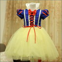 クリスマス プレゼント 子供 衣装 ドレス 子供服 女の子 コスチューム コスプレ 衣装