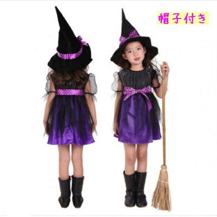 ハロウィンで着る子ども用コスチューム!仮装しておうちパーティ!ランキング≪おすすめ10選≫の画像