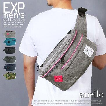 [送料無料!12日9:59まで]大人のカジュアルスタイルに。カジュアルボディバッグ『anello』アネロ/ボディバッグ バッグ カバン 鞄 斜め掛け ウエストポーチ anello アネロ メンズ 軽量【メール便不可】