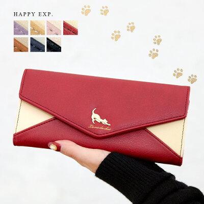 猫モチーフのかわいいお財布