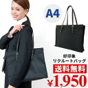 Business-bag2b