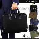 ビジネス ショルダー A4 通勤 通学 バッグ カバン 鞄 リクルートバッグ メンズ シンプル[今なら...