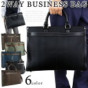 ビジネスバッグ メンズ ショルダー 鞄 バッグ 軽量 カバン ななめ掛け[今なら全品送料無料!12...