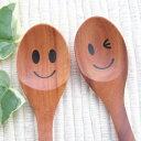 ニコニコ or ウインク デザートスプーン/木製スプーン/木のスプーン ベビー キッズ カトラリー木製食器  532P15May16