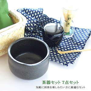 【送料無料】茶器茶喜セット 7点セット 持ち運び便利 バンブーケース付(アウトドアにも)抹茶 茶器【キッチン】【ギフト】