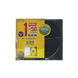 【ポイント20倍】(まとめ)エレコム Blu-ray/DVD/CDケース(スリム/PS/1枚収納) CCD-JSCS50CBK【×3セット】
