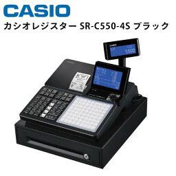 【ポイント20倍】カシオ レジスター SR-C550-4S Bluetoothレジ ブラック