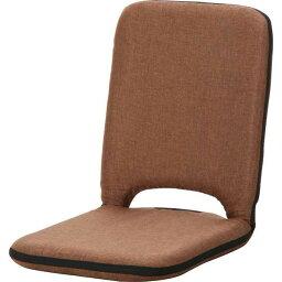 【ポイント20倍】【ポイント20倍】【まとめ】2 PACK 座椅子 シオン BR 【×4セット】