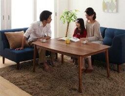 【ポイント20倍】4段階で高さが変えられる 天然木ウォールナット材高さ調整こたつテーブル Nolan ノーラン 4尺長方形(80×120cm)