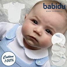 Babiduバビドゥピケ襟半袖ボディ肌着綿100%