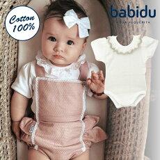 Babiduバビドゥ半袖ボディ肌着綿100%