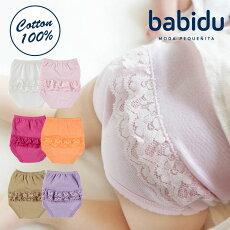 Babidu2103