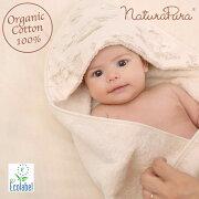 naturapuraナチュラプラプリント布フード付きバスタオルおくるみオーガニックコットン100%アトピー赤ちゃん出産祝いテディベアくま