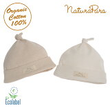 naturapuraナチュラプラ赤ちゃん帽子シンプル結び目つきオーガニックコットン100%アトピー