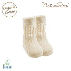 naturapuraナチュラプラニーハイソックス靴下オーガニックコットン100%