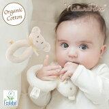 naturapuraナチュラプラくまガラガラ赤ちゃんベロアオーガニックコットン100%出産祝いプレゼントギフト