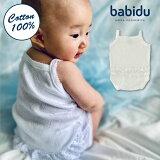 Babiduバビドゥベビー服おしりフリルキャミソールボディハート柄