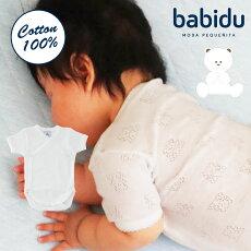 Babiduバビドゥ半袖前開きボディテディベア柄出産祝い