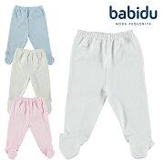Babiduバビドゥ足つきパンツ出産祝い綿100%