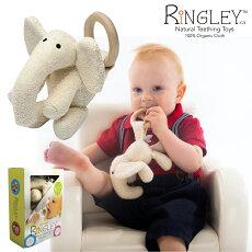 Ringleyリングレイ歯固め天然メイプルウッドぞう安全オーガニックコットン100%出産祝い鈴付き音