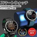 スマートウォッチ 健康管理 心拍数 呼吸頻度 メッセージ通知 腕上げ点灯 iPhone Android対応 多機能 腕時計 日本語説明書