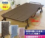 【送料無料!】折りたたみすのこベッド(抗菌樹脂製)3カラー