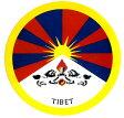 丸いチベット国旗のステッカー! /エスニック/アジアン雑貨(DM便選択で送料84円)