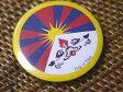 チベット国旗柄のマグネットその2/エスニック/アジアン雑貨(DM便選択で送料84円)