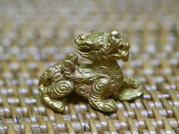 真鍮製の小さな置物 貔貅(ヒキュウ)/エスニック/アジアン雑貨(ポスト投函配送選択可能です)