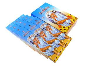 ★珍しい香水系の香りのマサラ香です!★【お得な6箱セット!メール便選択で送料84円】サイババ...