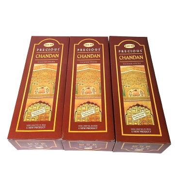 お香 チャンダン香 スティック 卸おまとめプライス 3BOX(18箱)CHANDAN / インド香