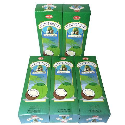 お香 ココナッツ香 スティック 卸おまとめプライス5BOX(30箱) /HEM COCONUT/ インド香/ 送料無料