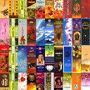 送料無料!40種類から7種類選べるお香セット!色々なブランドバージョン 1箱20本入り合計約140本 送料無...