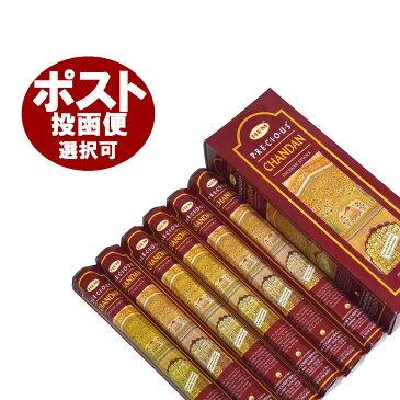 お香 チャンダン香 スティック/HEM CHANDAN/インセンス/インド香/アジアン雑貨(6箱セット!ポスト投函配送選択可能です/送料1通分が掛かります)
