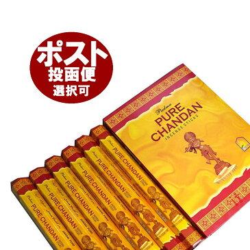 お香 ピュアチャンダン香 スティック /PADMA PURE CHANDAN/インセンス/インド香/アジアン雑貨 (お得な6箱セット!ポスト投函配送選択可能です/送料1通分が掛かります)