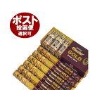 お香 マスターゴールド香 スティック /ADARSH AROMATICS  MASTER GOLD/インセンス/インド香/アジアン雑...