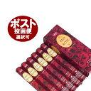 お香 レッドローズ香 スティック /HEM RED ROSE/インセンス/インド香/アジアン雑貨(6箱セット!ポスト投...