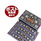 お香 スーパーヒット香 スティック マサラタイプ/SATYA SUPER HIT/インセンス/インド香/アジアン雑貨(12箱セット!DM便選択で送料99円)