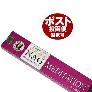 お香 ゴールデン ナグメディテーション香 スティック /VIJAYSHREE GOLDEN NAG MEDITATION/インセンス/インド香/アジアン雑貨(ポスト投函配送選択可能です/6箱毎に送料1通分が掛かります)
