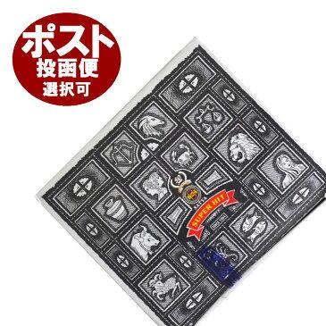 お香 スーパーヒット香コーンタイプ /SATYA SUPER HIT CORN/インセンス/インド香/アジアン雑貨(ポスト投函配送選択可能です/6箱毎に送料1通分が掛かります)