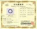 (鑑別書付1点物)ブルー・サファイア(天然コランダム) AAA 8mm ブレスレット/天然石 2