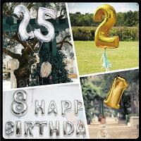 風船誕生日バルーンバースデー数字ナンバー1歳男女飾り付けHAPPYBIRTHDAY