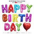バースデーバルーン 誕生日 風船 バルーン HAPPYBIRTHDAY