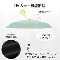 晴雨兼用折りたたみ傘折りたたみ傘軽量6本骨ミニ傘傘10P03Dec16